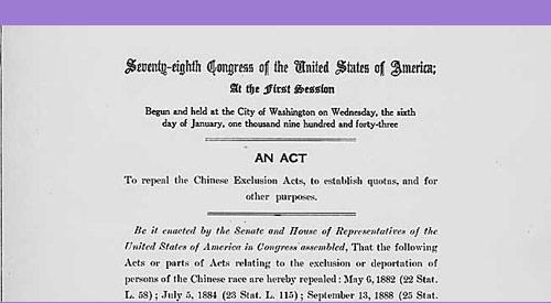 Magnuson Act